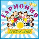 """""""Гармония"""" (центр развития детей) в Запорожье"""