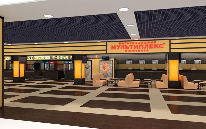 кинотеатр Мультиплекс в Запорожье (проект)