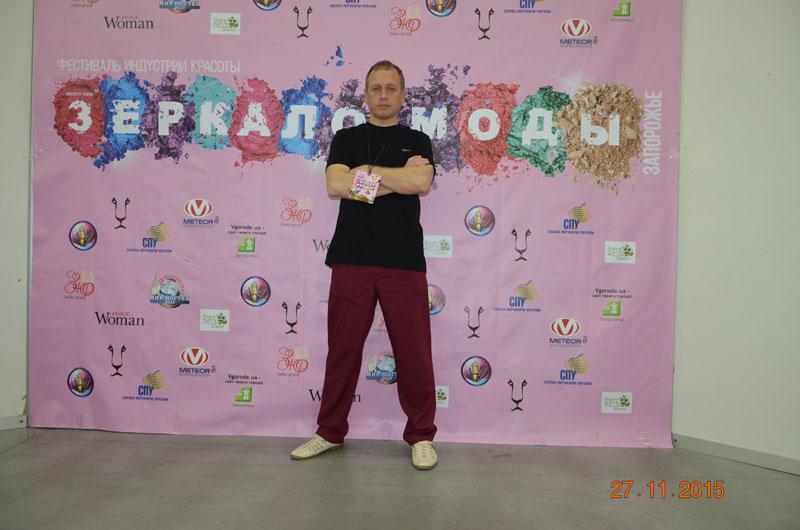 Глазунов Виктор (массаж, косметология)