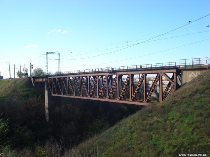 Железнодорожный мост за Автовокзалом (Запорожье)