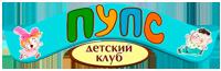 """""""ПУПС"""" (детский клуб) в Запорожье"""