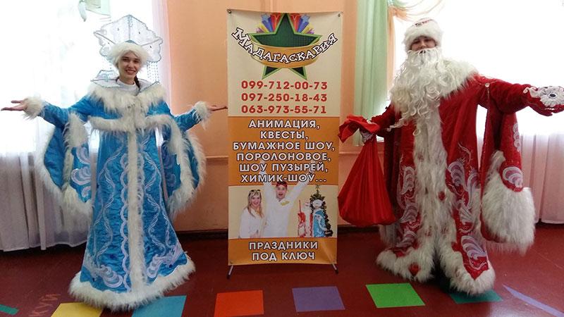 """Деды Морозы и Снегурочки от """"CREATIV GROUP"""""""