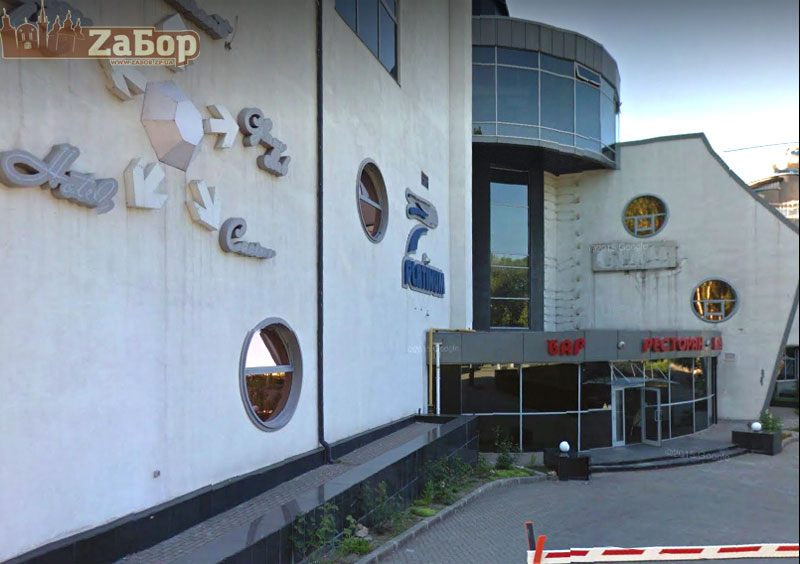Ночной клуб, ресторан Охота на облака в Запорожье