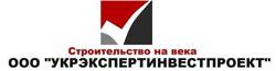 УКРЭКПЕРТИНВЕСТПРОЕКТ (строительная компания)