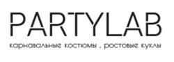 """""""PartyLab Ukraine"""" (прокат карнавальных костюмов)"""