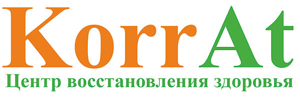 """""""КоррАт"""" (центр восстановления здоровья)"""
