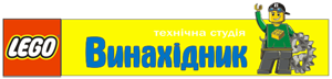 """Винахідник"" (техническая студия)"