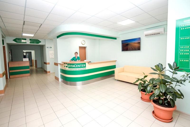 Витацентр в Запорожье