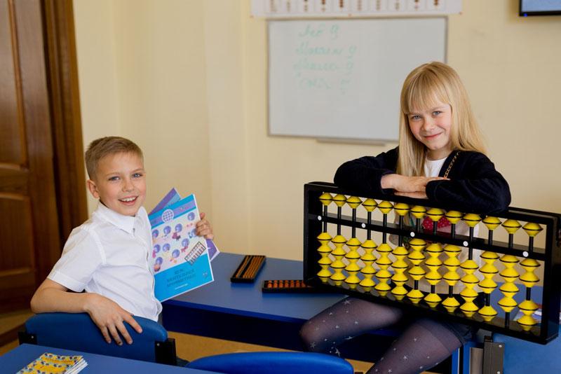 Картинки по запросу Развитие интеллекта у ребенка в Центре «SMARTUM»