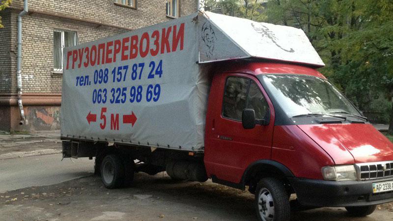 Грузоперевозки по Запорожью и Украине