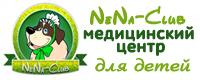 NeNa Club медицинский центр для детей
