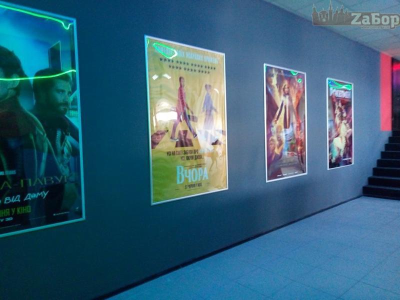 Кинотеатр Космос (Киномакс) в Запорожье