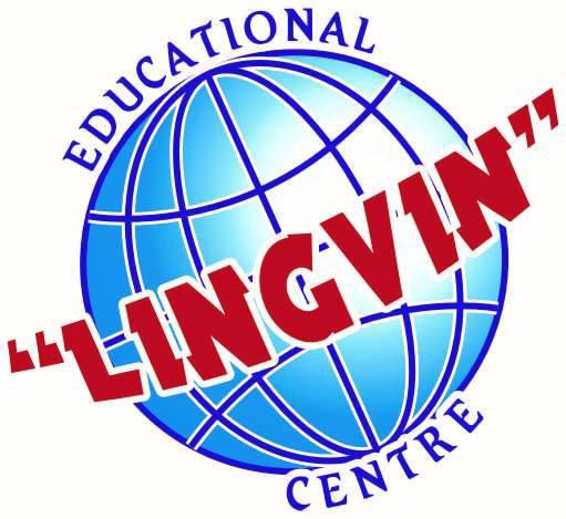 Лингвин (языковая школа)