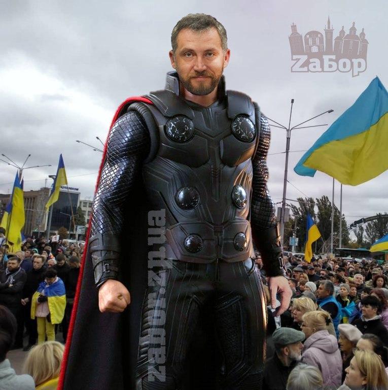 Валерий Прозапас – Тор