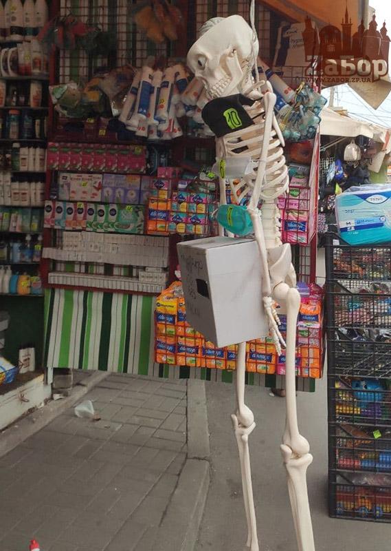 Скелет на Анголенко в Запорожье собирает деньги