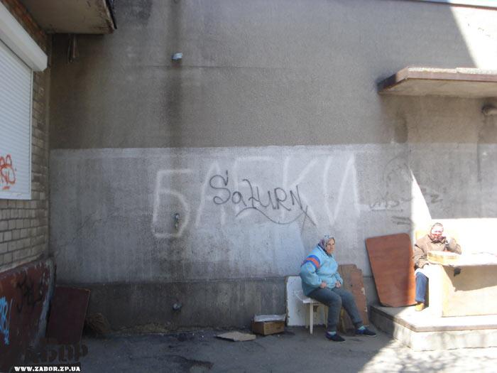 """Победитель конкурса """"Прикольное Запорожье. Май 2010"""""""