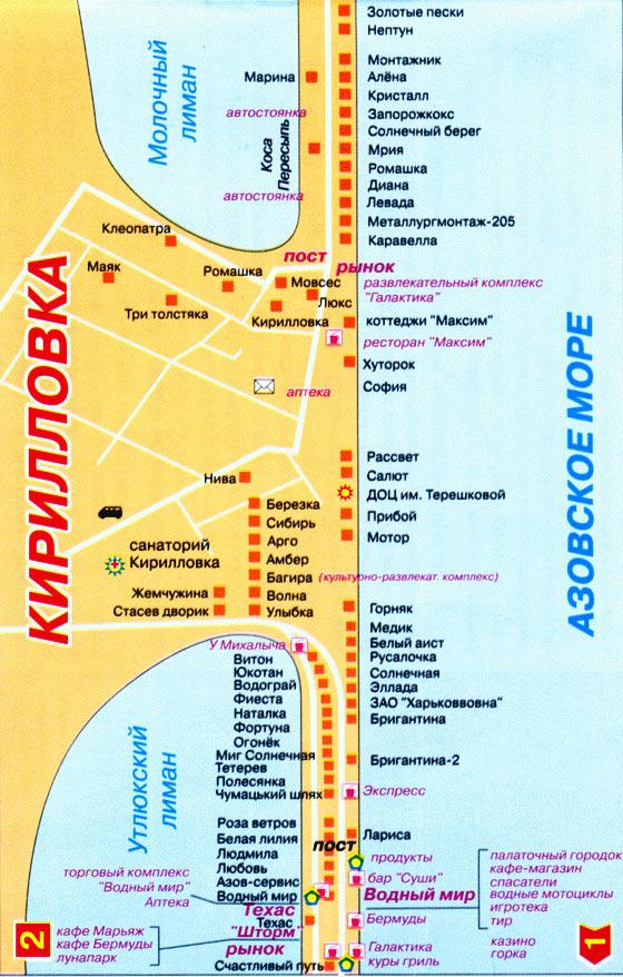Карта Запорожской Области.Приазовский Район