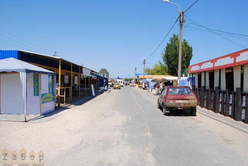 Центральная улица в пгт. Кирилловка