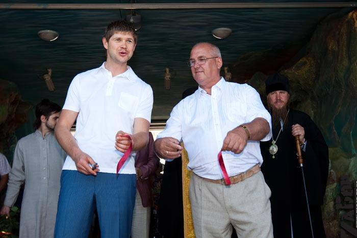 Торжественное открытие аквапарка в Кирилловке