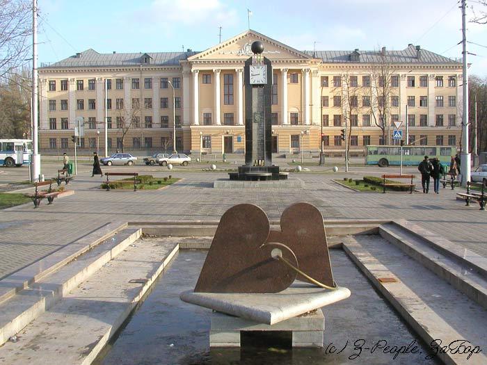Здание Запорожского горсовета