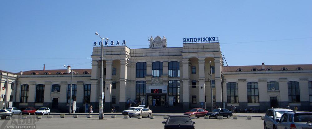 Во сколько приходит поезд из москвы в харьков