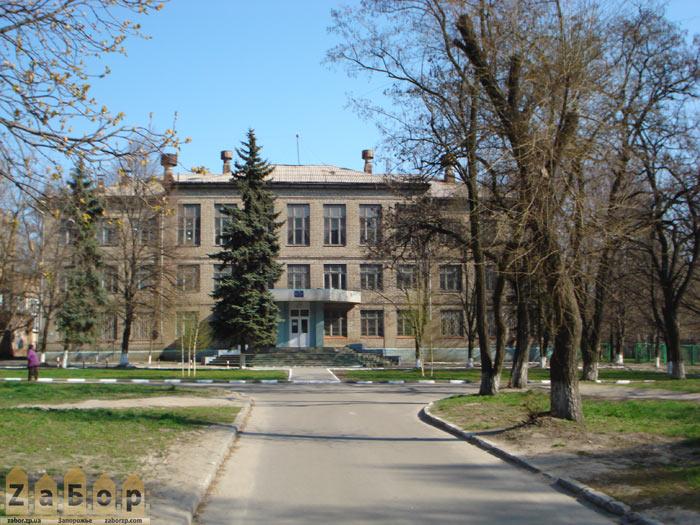 Гимназия №28 в Запорожье