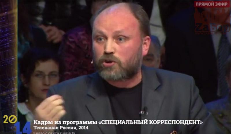 Российский пропагандист из Запорожья Владимир Рогов