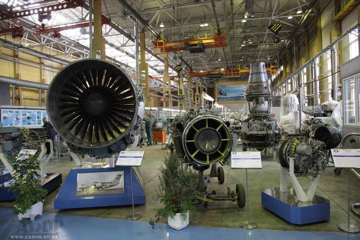 Завод Мотор Сич (Запорожье)