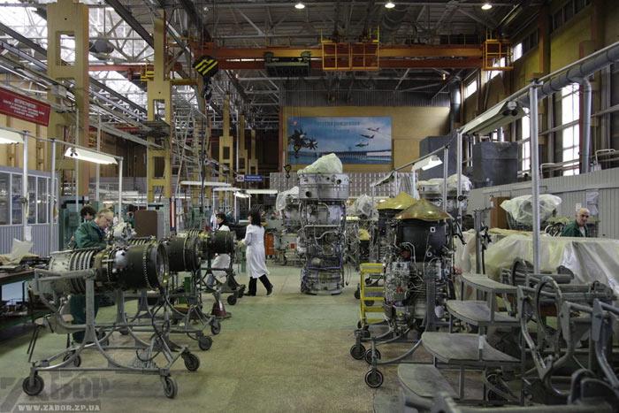 вакансии в запорожье на завод мотор сич