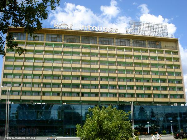 """Отель """"Интурист"""" (Запорожье) - главный фасад"""