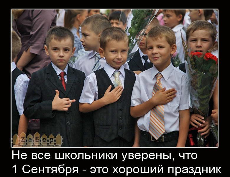 Победитель конкурса Прикольное Запорожье. Сентябрь 2011