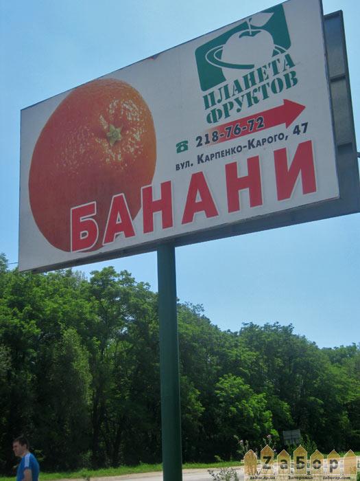 Победитель конкурса Прикольное Запорожье. Ноябрь 2011
