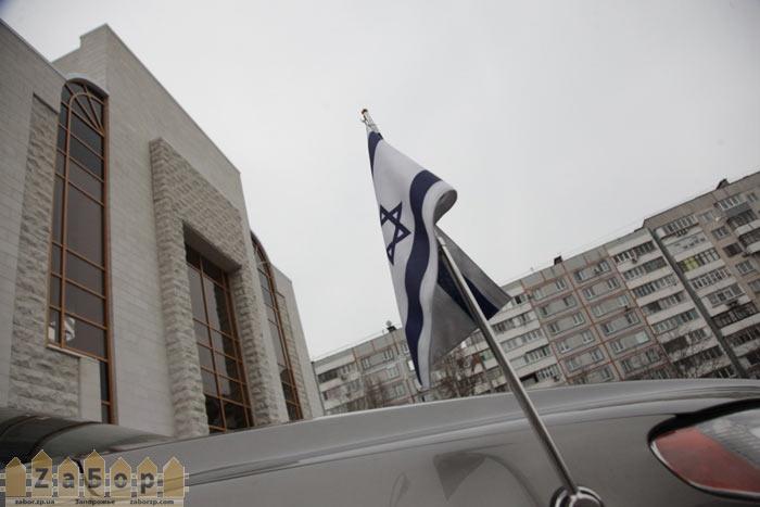 еврейский флаг