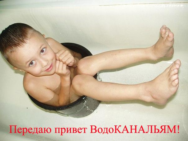 Победитель конкурса Прикольное Запорожье. Май 2012