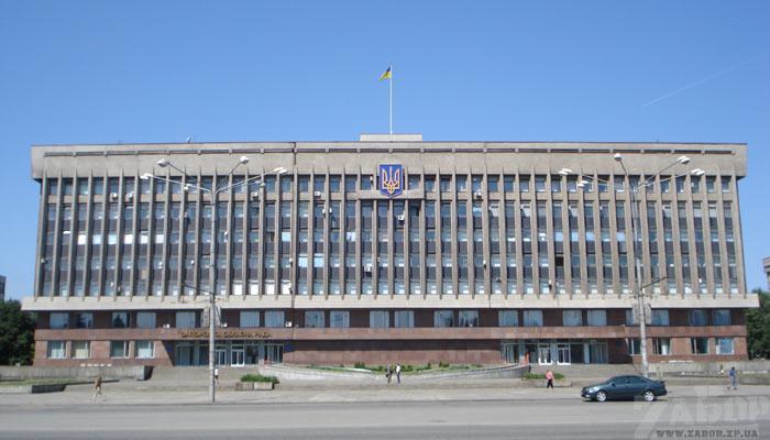 Запорожская облгосадминистрация - центральный фасад - вид с пл.Фестивальной (Запорожье)