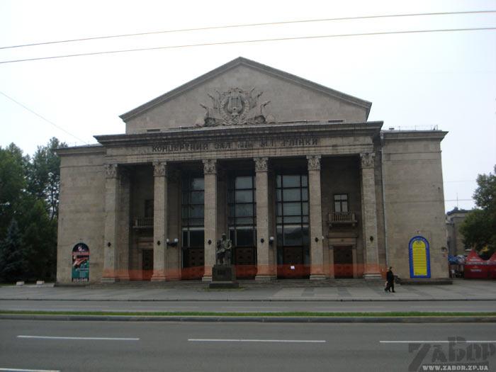 Концертный зал имени Глинка