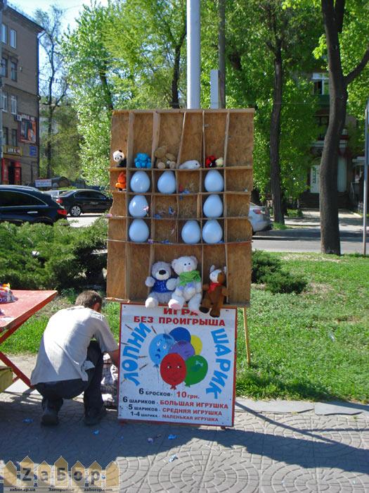 Аттракцион лопни шарик как сделать 675