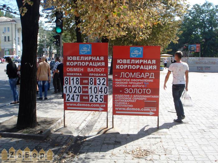 Покупка продажа валюты нижний новгород