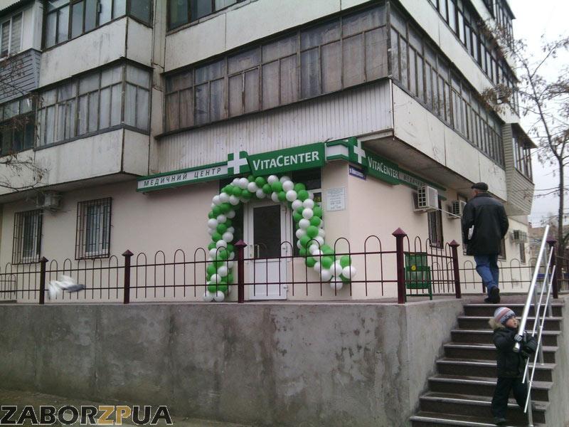 Филиал Витацентра открыли на Песках в Запорожье