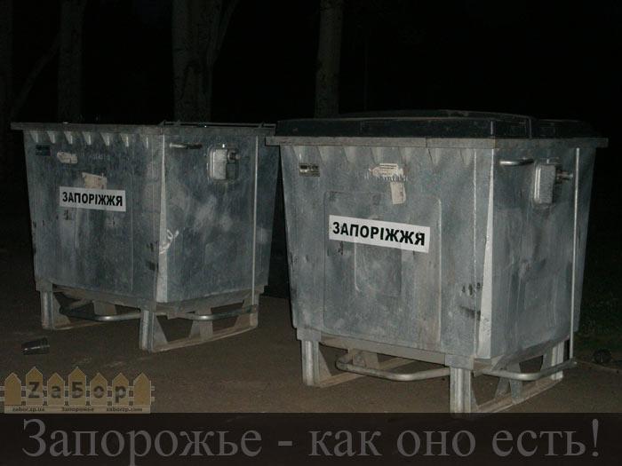 Победитель конкурса Прикольное Запорожье. Июнь 2012