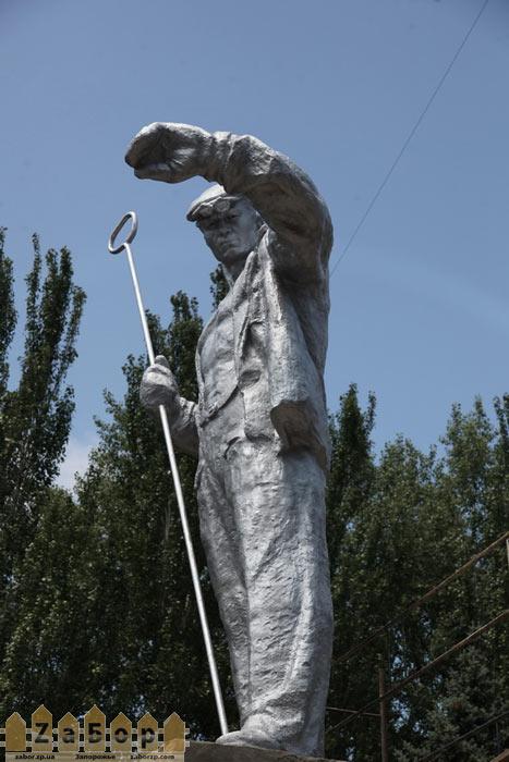 Памятник Металлургу в Запорожье