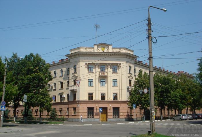 Здание управления СБУ в Запорожской области