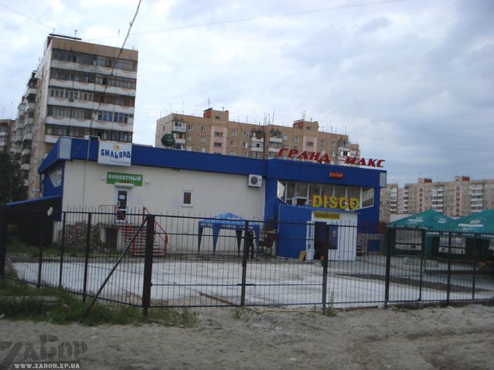 Гранд Макс - кафе, ночной клуб в Запорожье