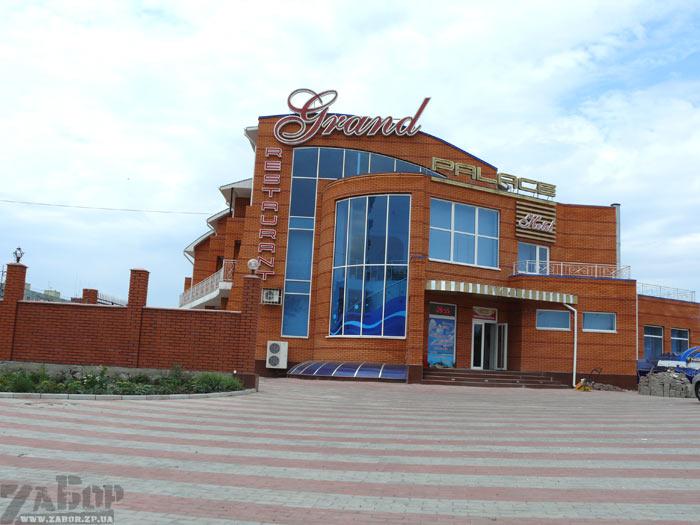 """""""Гранд Палац"""" - развлевательный комплекс (Запорожье)"""