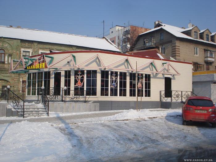 Кафе Кальян (Запорожье)