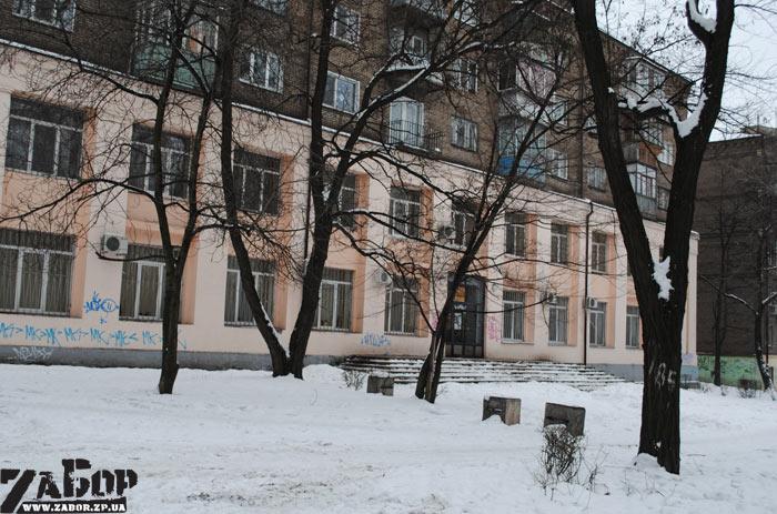 Художественный музей в Запорожье