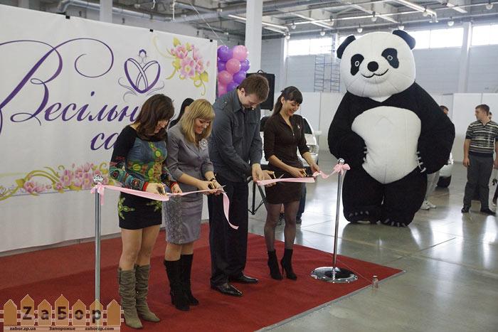 Свадебная выставка в Запорожье