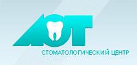 Стоматология ЛОТ в Запорожье