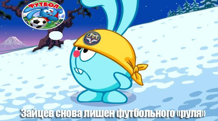 Победитель конкурса Прикольное Запорожье. Май 2013