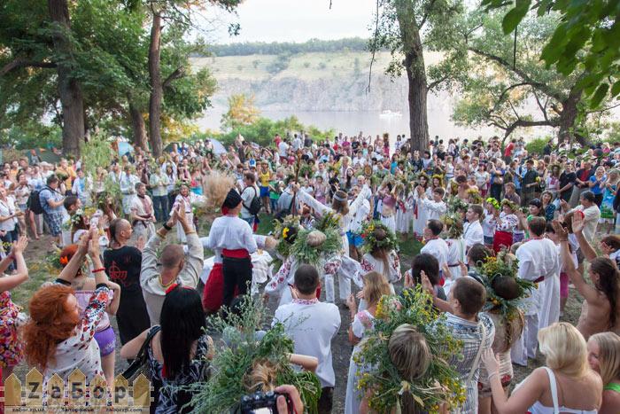 День осеннего равноденствия праздник языческий праздник